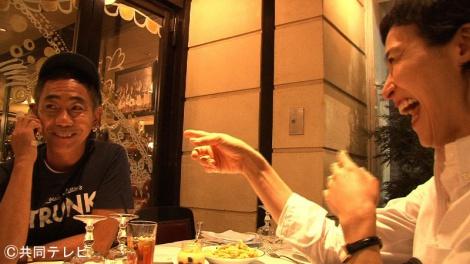 木梨憲武と安田成美の画像