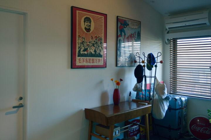 光石研の自宅画像