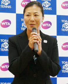 沢松奈生子の画像