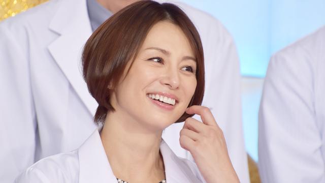 米倉涼子の画像