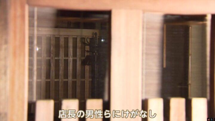 安田明史の画像