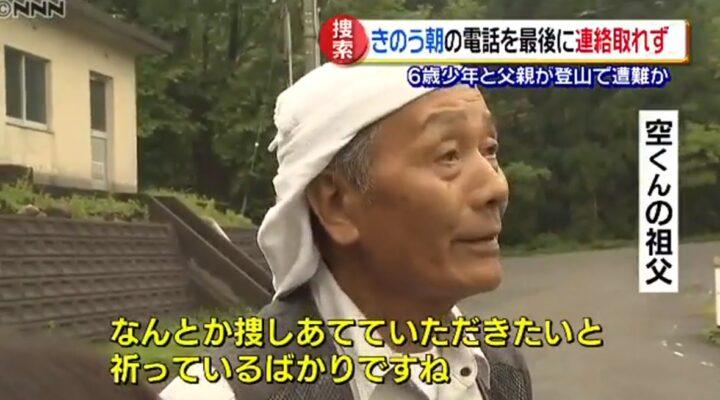 渋谷甲哉の画像