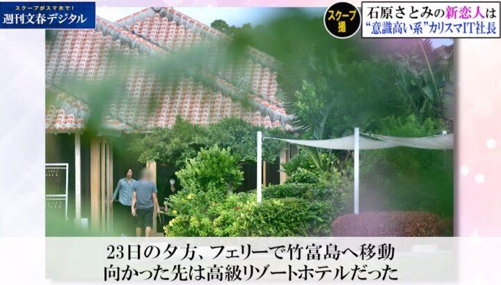 前田裕二と石原さとみの画像