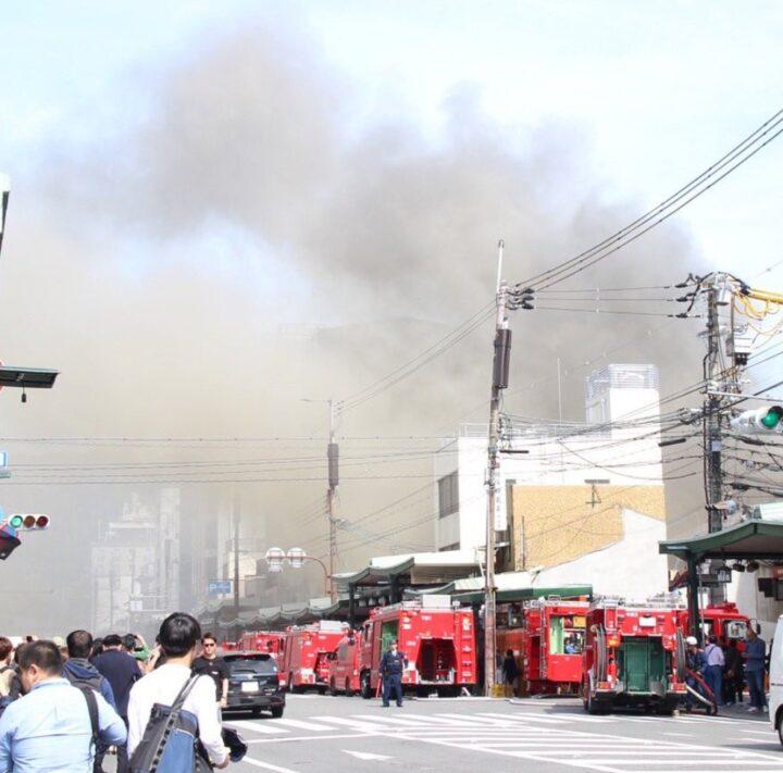 祇園四条の火事画像