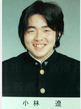 小林遼の画像