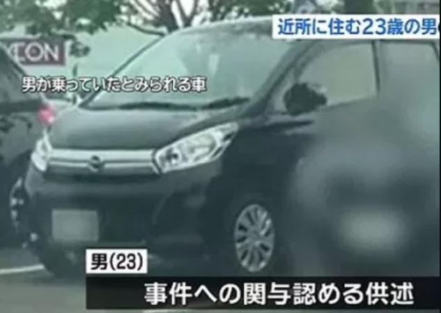小林遼の車画像