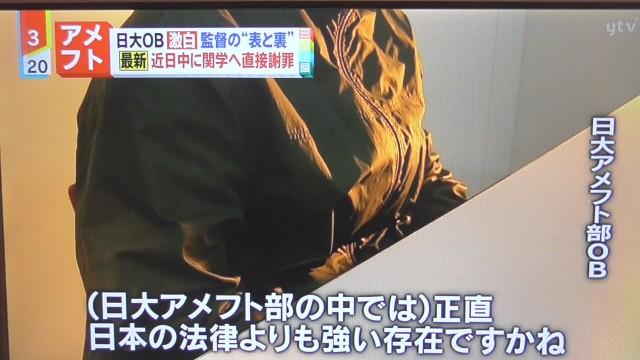 井上奨コーチの画像