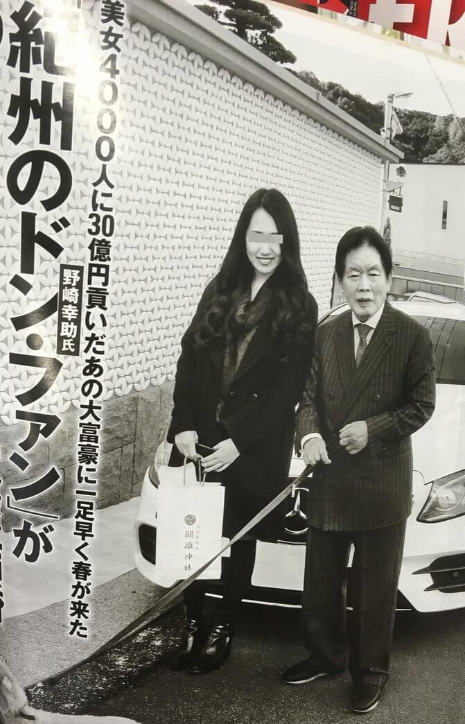 野崎幸助の嫁画像