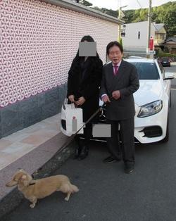 紀州のドンファン愛犬イブちゃん画像